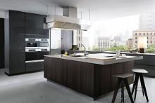 Kuchyně vyrobená ze dřeva